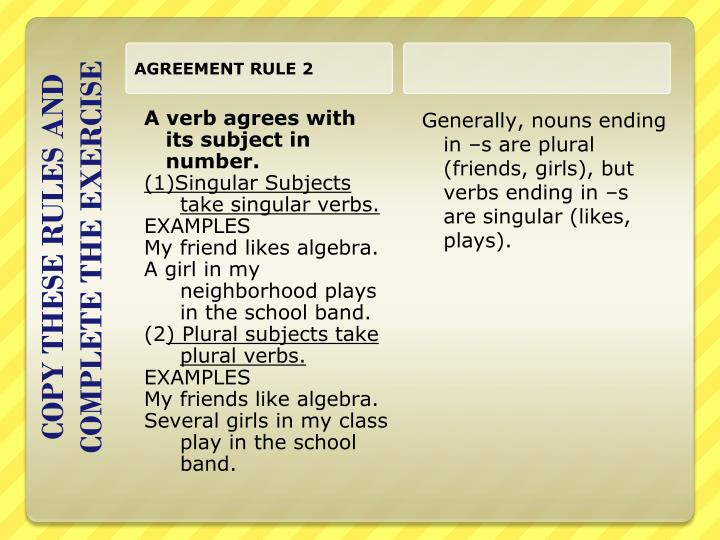 AGREEMENT RULE 2