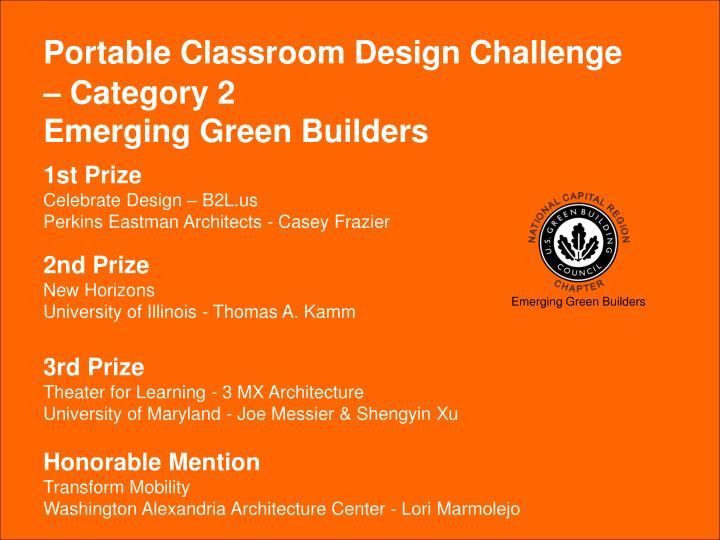 Portable Classroom Design Challenge