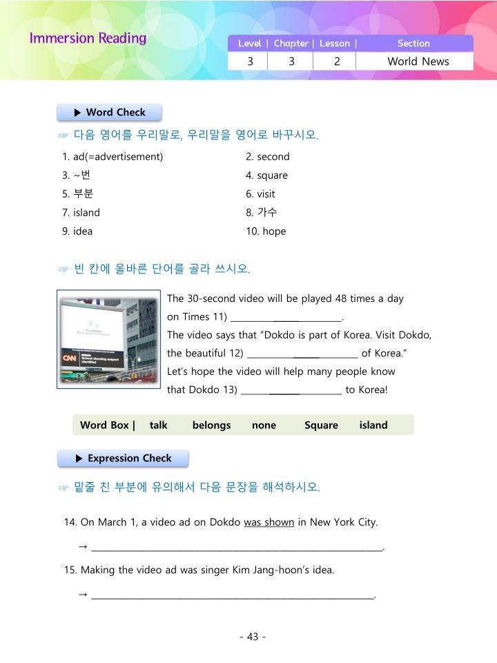 3         3          2            World News