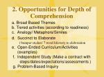 2 opportunities for depth of comprehension
