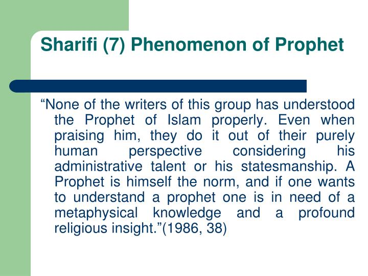 Sharifi (7) Phenomenon of Prophet