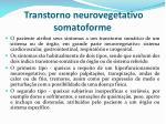transtorno neurovegetativo somatoforme