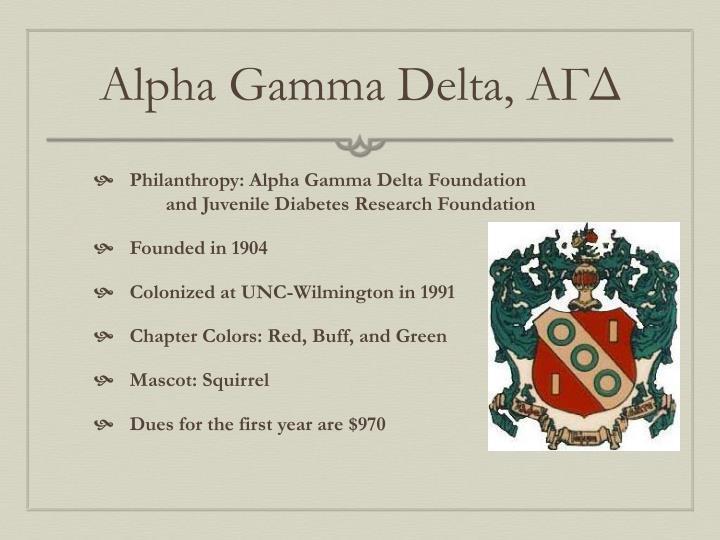 Alpha Gamma Delta,