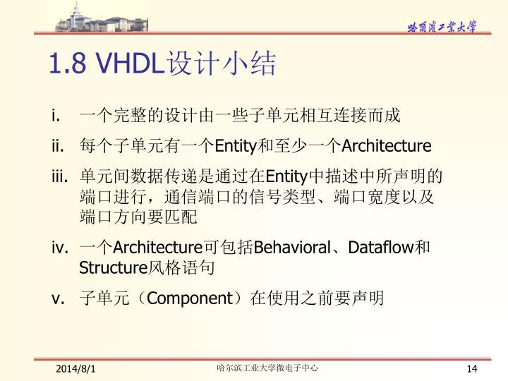 1.8 VHDL
