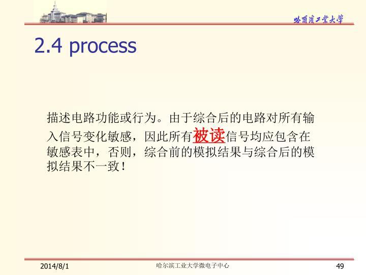 2.4 process