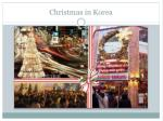 christmas in korea1