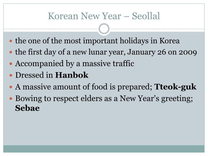 Korean New Year –