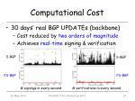 computational cost