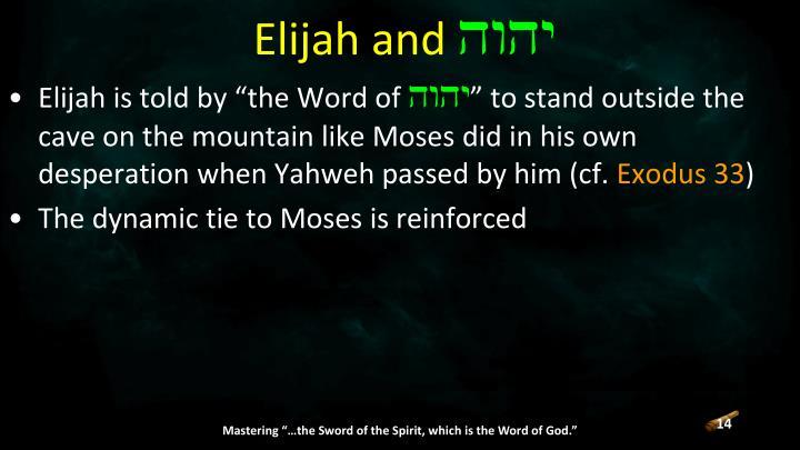 Elijah and