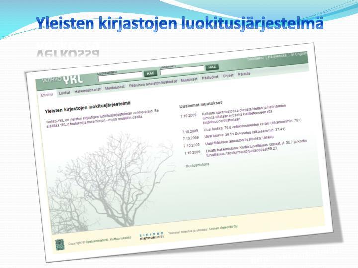 Yleisten kirjastojen luokitusjärjestelmä