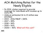 aca matching rates for the newly eligible