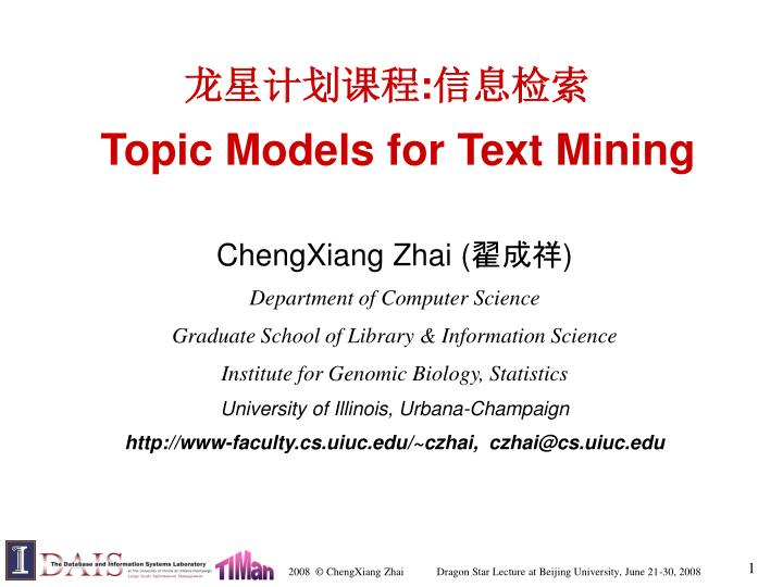 Topic models for text mining