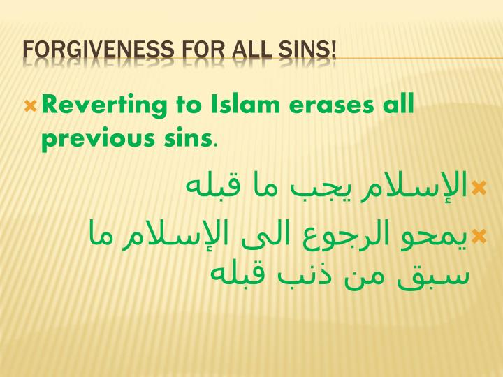Reverting to Islam erases all previous