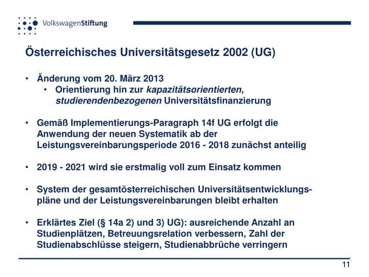 Österreichisches Universitätsgesetz