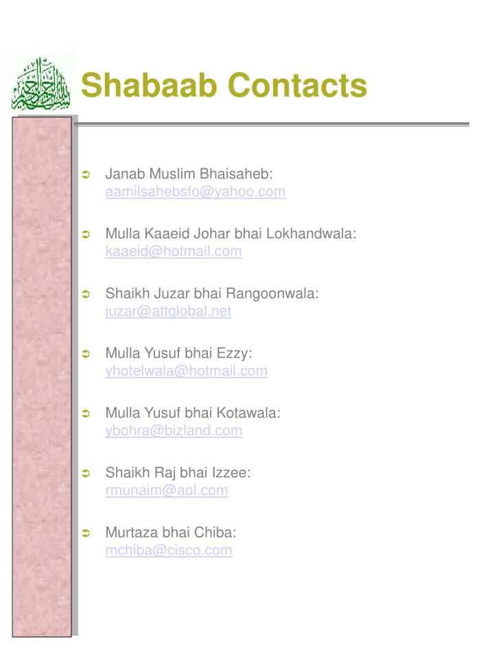 Shabaab Contacts