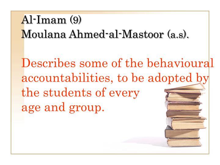 Al-Imam