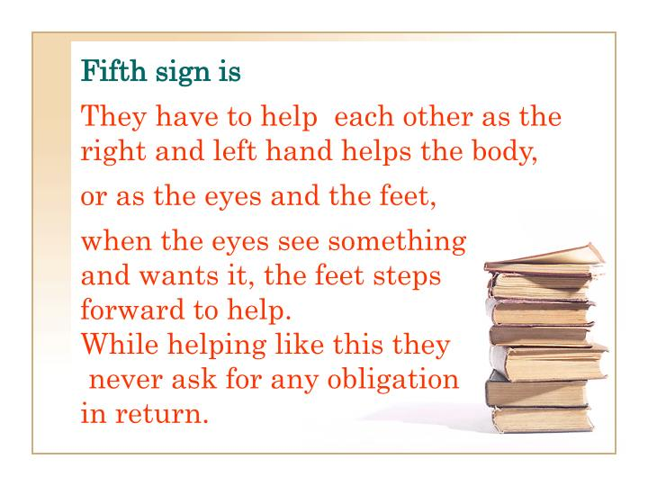 Fifth sign is