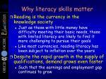 why literacy skills matter