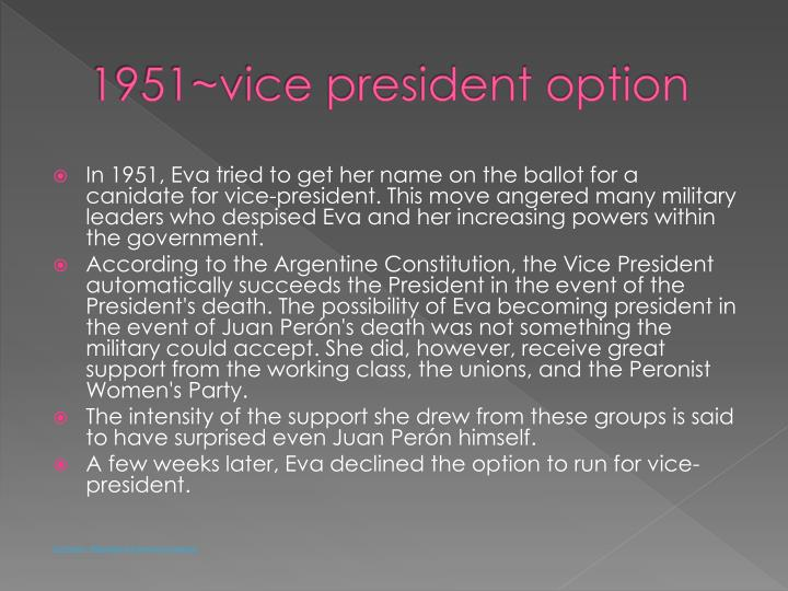 1951~vice president option