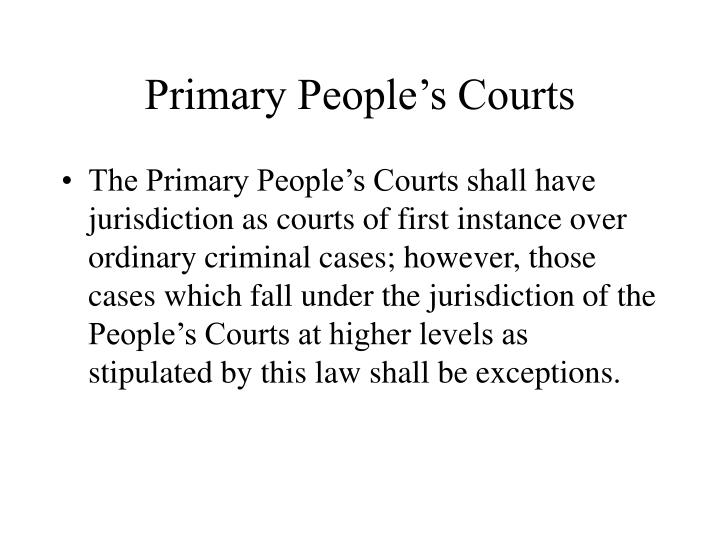 Primary People's Courts