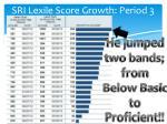 sri lexile score growth period 3