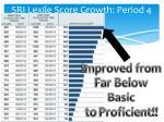 sri lexile score growth period 4