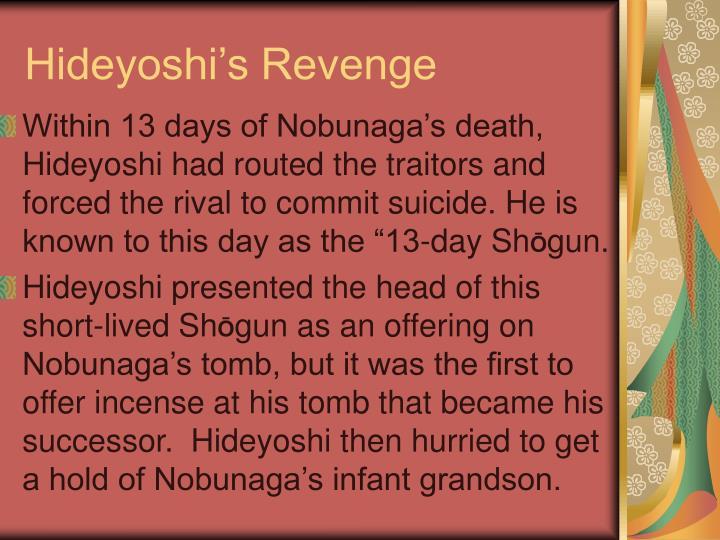 Hideyoshi's Revenge