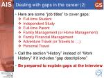dealing with gaps in the career 2