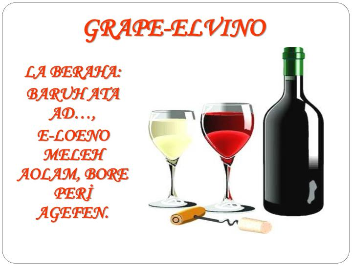 GRAPE-ELVINO