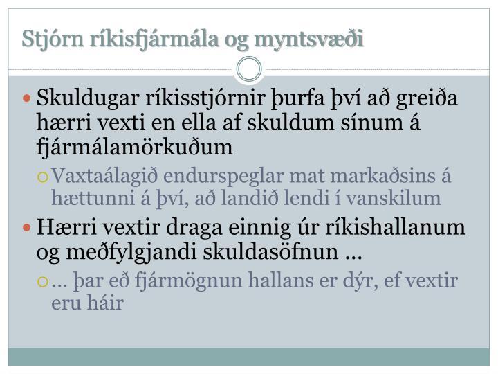 Stjórn ríkisfjármála og myntsvæði