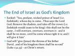 the end of israel as god s kingdom
