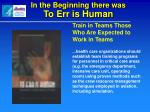 in the beginning there was to err is human