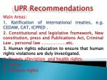 upr recommendations