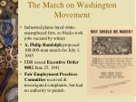 the march on washington movement