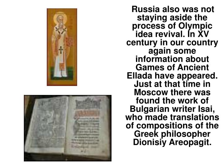 Original Russian names - the revival of the Slavic tradition
