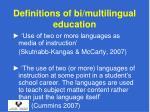 definitions of bi multilingual education