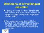 definitions of bi multilingual education1