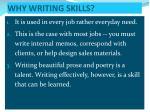 why writing skills