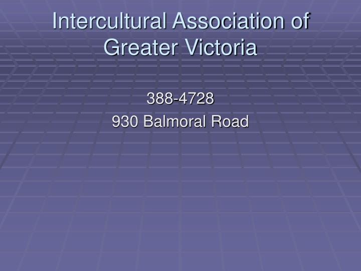 Intercultural Association of Greater Victoria
