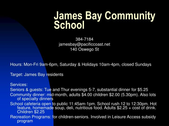James Bay Community School