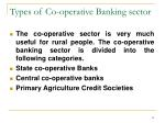 types of co operative banking sector