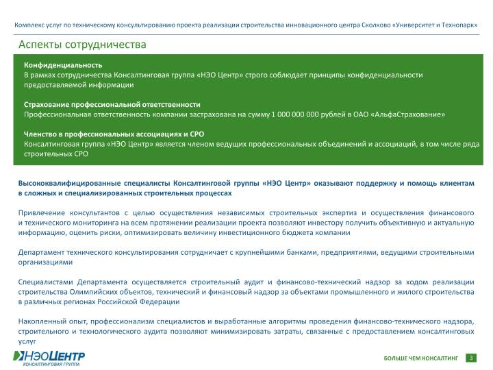 download пролог