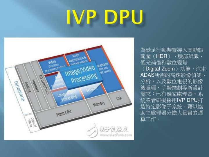 IVP DPU