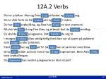 12a 2 verbs