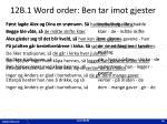12b 1 word order ben tar imot gjester