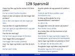 12b sp rsm l