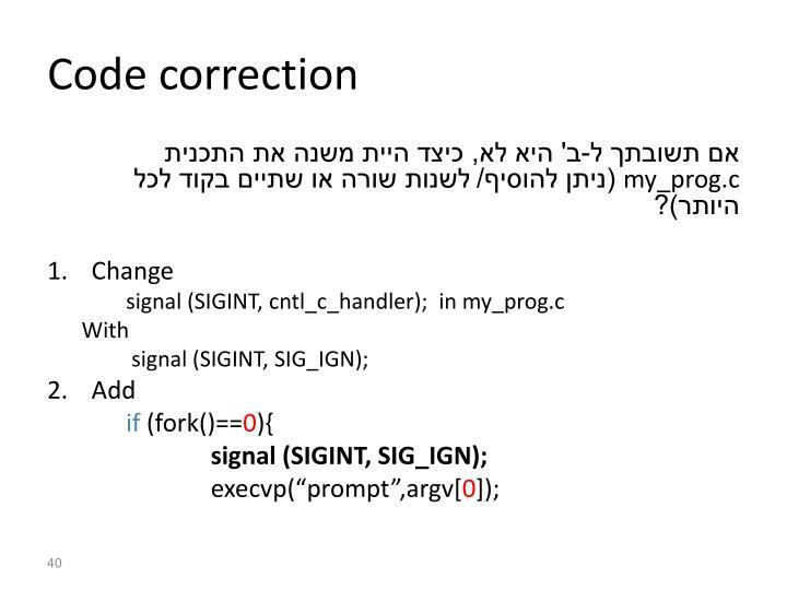 Code correction