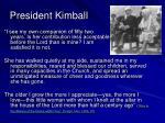 president kimball3
