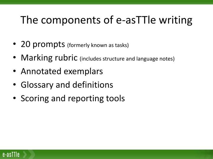 The components of e-