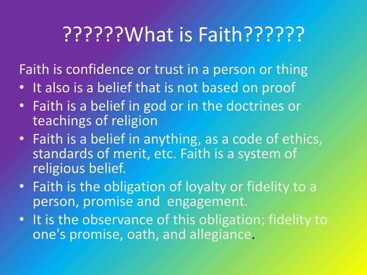 ??????What is Faith??????